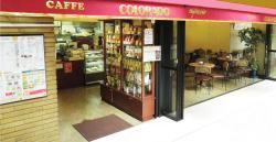 コロラドラクセーヌ店